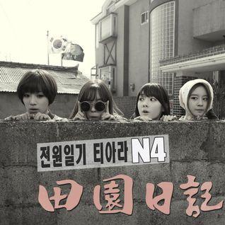 K-POP KKD (20130509)