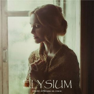 * Sunless - Elysium # 021 *