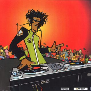 DJ TygA - Into Exile - 2006 Vinyls Only