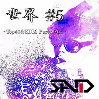 世界 #5 ~Top40&EDM Party Mix~