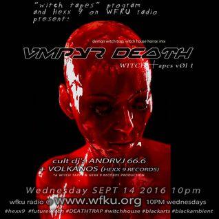 "vmp¥r dƎᐃ┼ђ vol.1 ℃vl┼ dj's ▲ndrvj 66.6 + dj volk▲noϟ mix ""HemiϟphƎrƎϟ"""