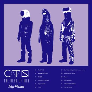 THE MIX OF CTS #3