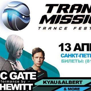 Tenishia - Live @ Trancemission Trance Festival (Saint Petersburg) - 13.04.2013