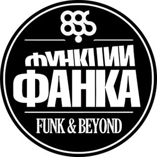 Funk and Beyond Radio Show. 25/10/2015