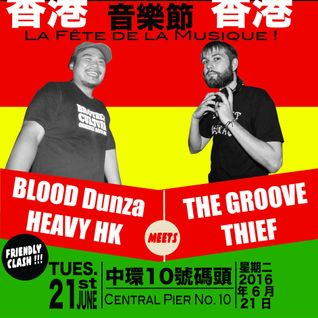 音樂節 - La Fête de la Musique: Blood Dunza [Heavy Hongkong] meets The Groove Thief [TGT] 21-06-16