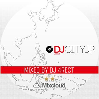 DJ 4REST - Nov. 12, 2015