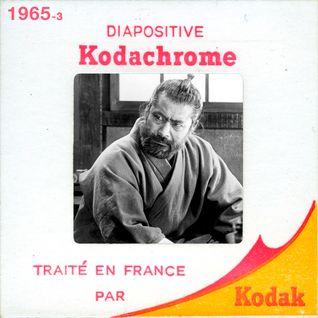 1965 #3