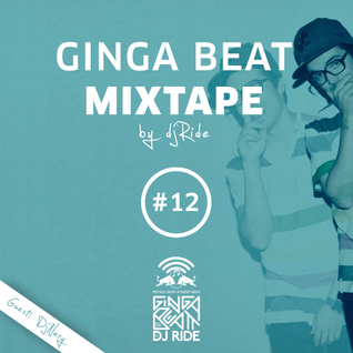 Ginga Beat Mixtape #12