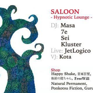 "Space Gathering ""Hypnotic Lounge"" @ Saloon, Daikanyama 09/12/2015"