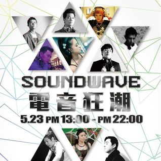 Electronic Circles Podcast 003_Live @  電音狂潮 Soundwave Kaohsiung 2015