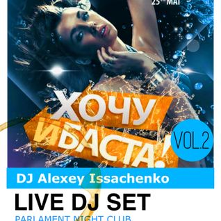 DJ Alexey Issachenko Live At Parlament Club 25 May 2013 vol.2