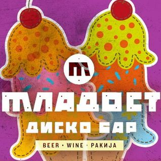 Petko Live @ Mladost 25.05.2012