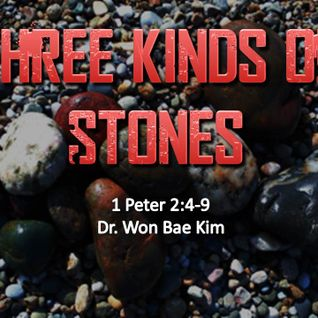 3 Kinds of Stones