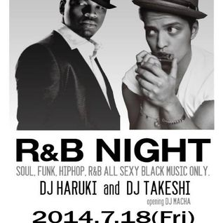 DJ HARUKI SUMMER MIX ~R&B NIGHT~