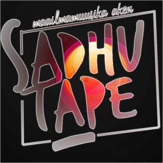 SadhuTape #15: Afterparty Sunset