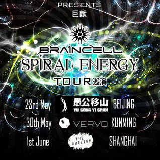 GoaProductions Live 007: Braincell Direct from Kunming May 2014