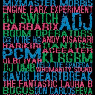 Mixmaster Morris @ Suki10c Opening Party Birmingham 2012 pt.1