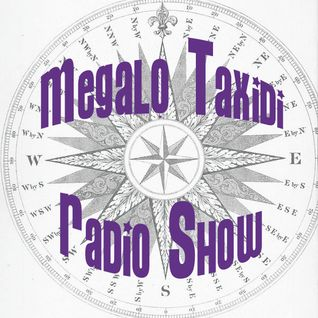 DJ Phabius presents Megalo Taxidi Radio Show 22/11/2015