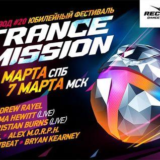 DJ Feel - Live @ Trancemission (St.Petersburg) - 06.03.2015