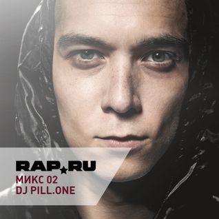 Rap.Ru Микс 02 | DJ Pill.One