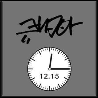 enjoy - 12.15