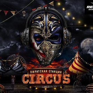 PROLIX - Live @ Pirate Station Circus SPB (21.02.2016)