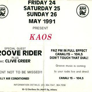 FAZ Athens Dance - Groove Rider - 25/05/1991 (cassette/tape)