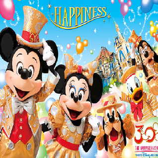 Disney Mix!!! -Happiness-