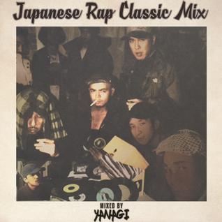 Japanese Rap Classic Mix