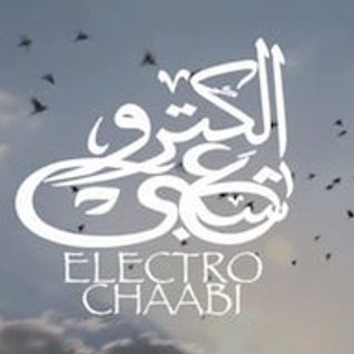 Arab Spacesuit (Electro-Chaabi) Mixtape | Sound Travels June 12th 2016