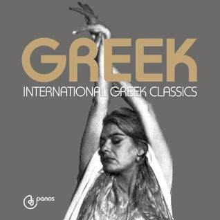 INTERNATIONAL GREEK CLASSICS