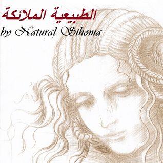 Natural Sihoma