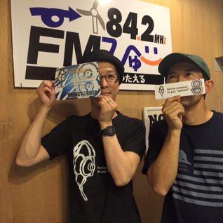 2016年7月22日金曜日放送 苫小牧 GUSP IMPACT ゲスト DJ KJ540 & DJ P.T.R