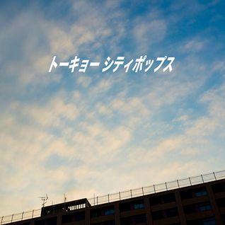 140721_Tokyo_City_Pops
