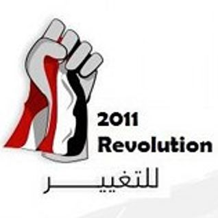EGYPT STARTS WITH AN E- MUSIC FOR THE REVOLTING