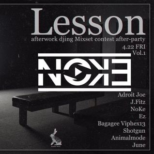 DJ Noke it's All About HOUSE 39 [Lesson Party Set (Jackin House, Disco House, House)]