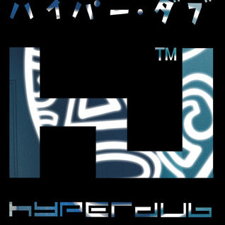 Despotin Beat Club FEB16 | Hyperdub Special