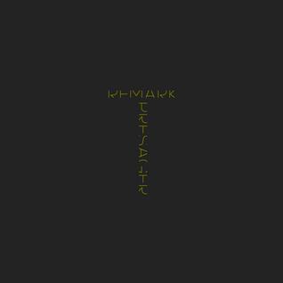 Remark presents Presager - Spring 2015