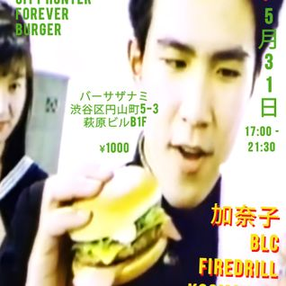 mix for City hunter tokyo ep 5 - allen edition - city hunter forever burger