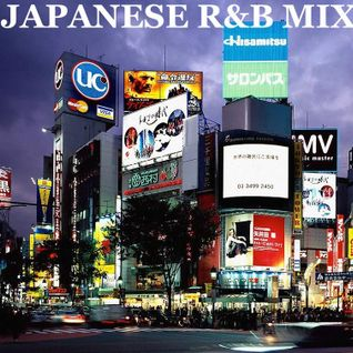 【懐メロ】90's Japanese RnB【MIX】