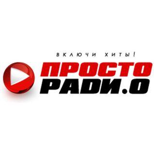 Prosto Dance Chart 16-05-2015
