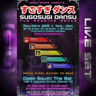 Sugosugi Dansu: The Amazing Dance (Live Set)