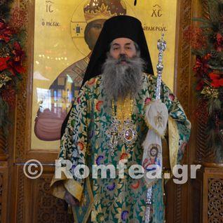 Κήρυγμα Μητροπολίτη Πειραιώς Σεραφείμ - Αγία Μαρίνα Ηλιούπολη