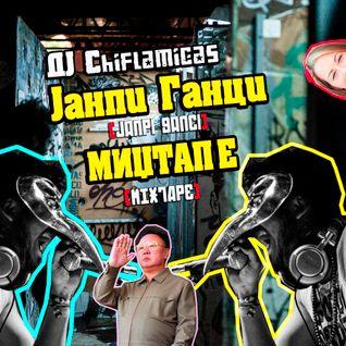 Janpi Ganci Mixtape!