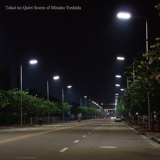 Tokai no Quiet Storm of Minako Yoshida