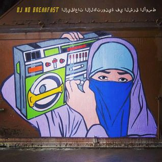 BEATS FROM THE MIDDLE-EAST