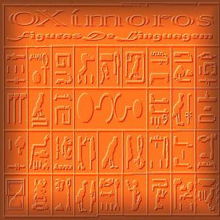 Oxímoros - Figuras de Linguagem