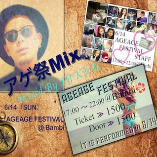 6/14 アゲ祭Mix Mixed By DJ K☆U
