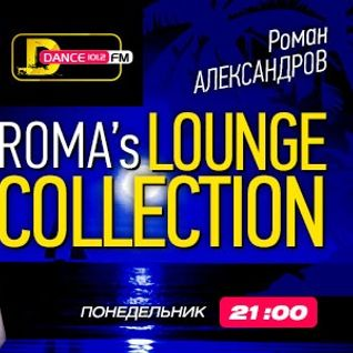 Lounge Hall [Roma's Lounge Collection] #092 (02.09.2013)