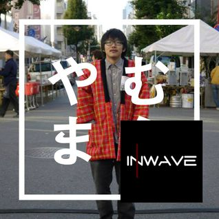 Inwave Mix 006 By DeconBocon
